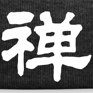 Chinese Words: Zen - Winter Hat