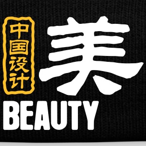 Chinese Words: Beauty - Winter Hat