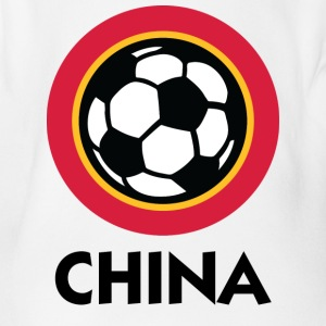 Football Crest Of China - Organic Short-sleeved Baby Bodysuit