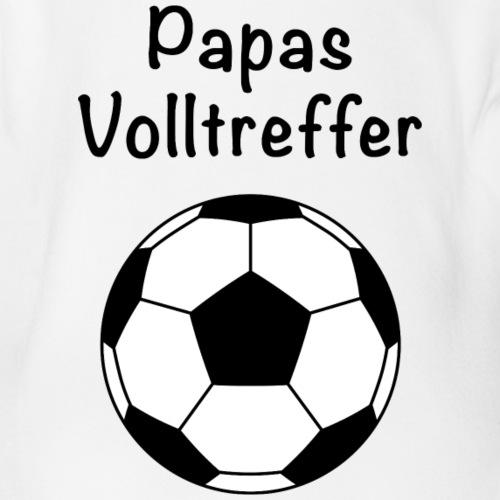 Fußball Papas Volltreffer, schwanger, Babybauch