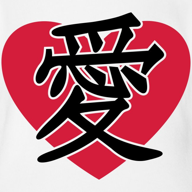 JapaneseLoveSign&Heart