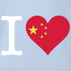 I Love China - Organic Short-sleeved Baby Bodysuit