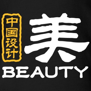 Chinese Words: Beauty - Organic Short-sleeved Baby Bodysuit
