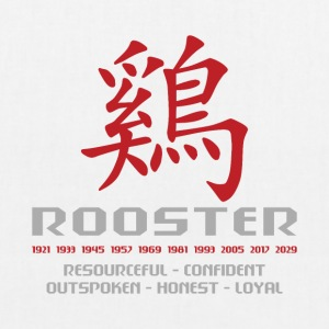 Chinese Year of The Rooster Years Characteristics - EarthPositive Tote Bag