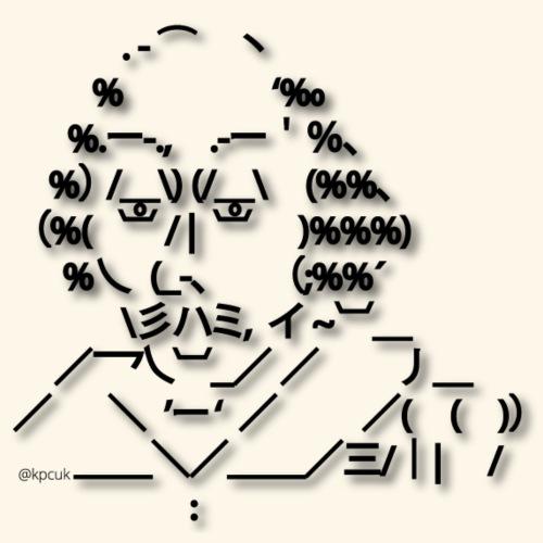 ASCII art Shakespeare - Text art - EarthPositive Tote Bag