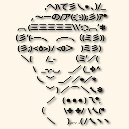 ASCII Art Ada Lovelace - Text art - EarthPositive Tote Bag