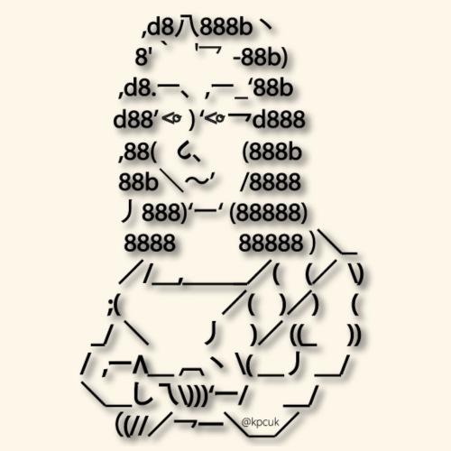 ASCII art Mona Lisa - Text art - EarthPositive Tote Bag