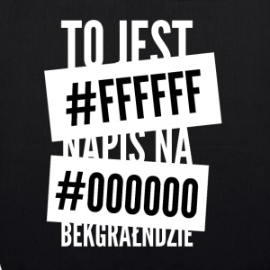 This is the inscription on #ffffff # 000000 bekgrałndzie - EarthPositive Tote Bag