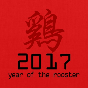 Year of The Rooster 2017 - EarthPositive Tote Bag