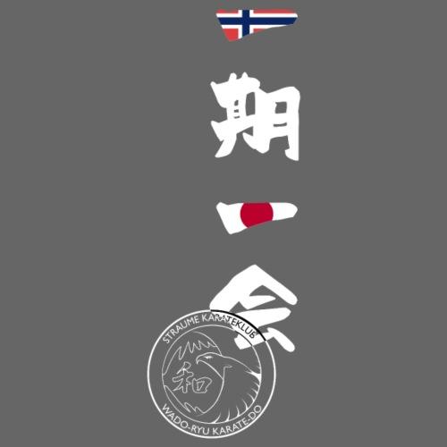 [DOJO] Straume Karateklubb Bag 1 - Tas van stof