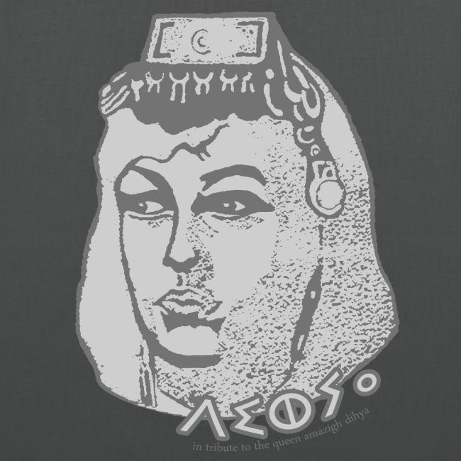 dihya2