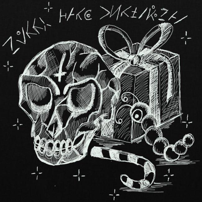 Merry Dark Christmas