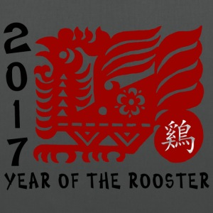 2017 Year of The Rooster Papercut - Stoffveske