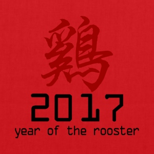 Year of The Rooster 2017 - Tote Bag