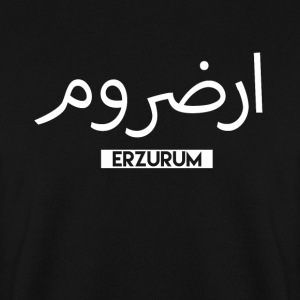 ERZURUM - Herre sweater
