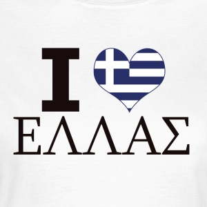I LOVE GREECE - Women's T-Shirt