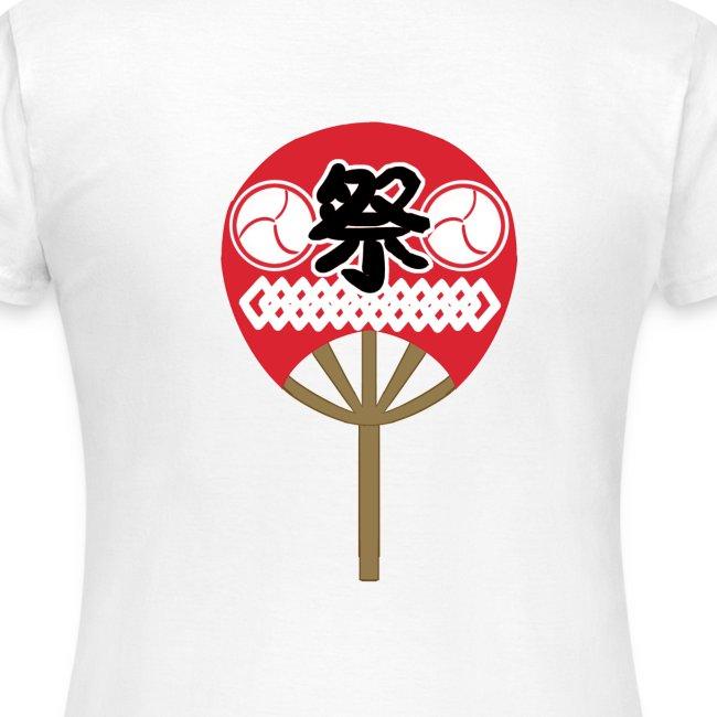Éventail Japonais Logo Noir