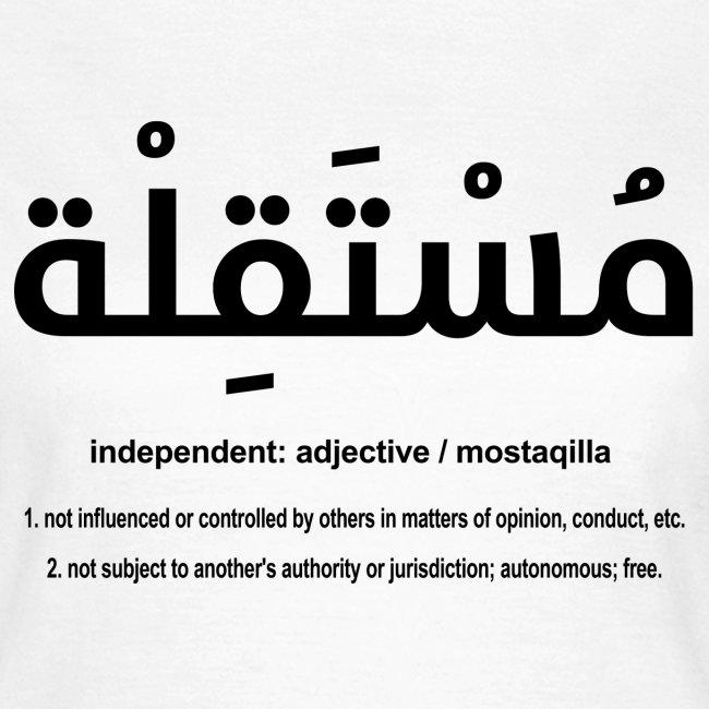 Mostaqilla definition for WOMEN