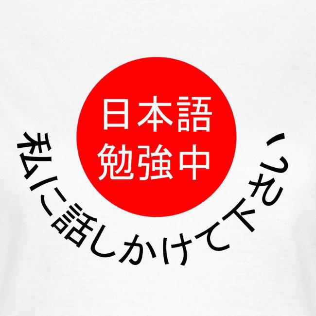 I m studying Japanese women s black text