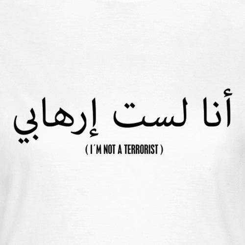 noterrorist png - Dame-T-shirt