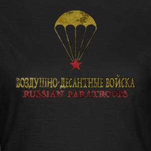 Russian paratroops airborne special forces - Women's T-Shirt