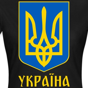 UKRAINE - Frauen T-Shirt