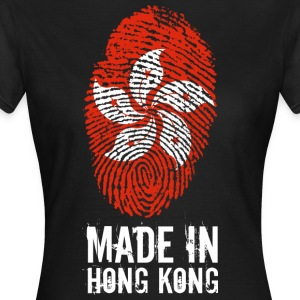 Made In Hong Kong / Hong Kong / 香港 / Xiānggǎng / 港 B - T-skjorte for kvinner
