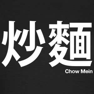 Chinois - Chow Mein - T-shirt Femme