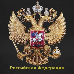Russia Double head Rossii Rossija Coat of arms РОССИЯ - Women's T-Shirt