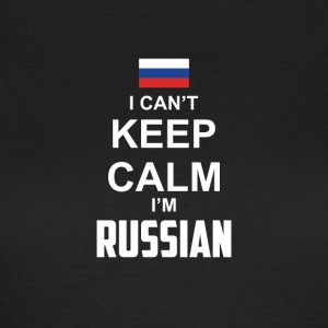 I cant Keep Calm in Russian - T-skjorte for kvinner