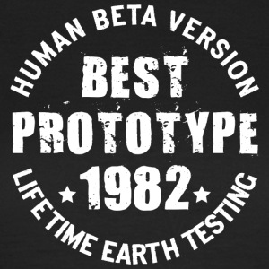 1982 - The year of birth of legendary prototypes - Women's T-Shirt