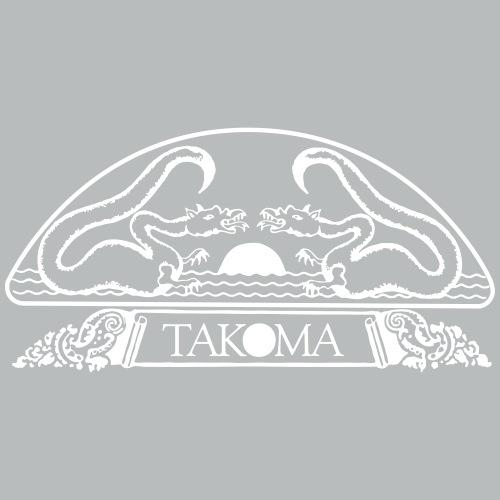 Takoma Records - Women's T-Shirt