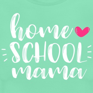 Homeschool Mama - Women's T-Shirt