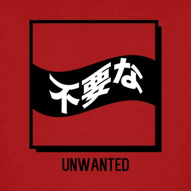 UNWANTED Japanese Tee White