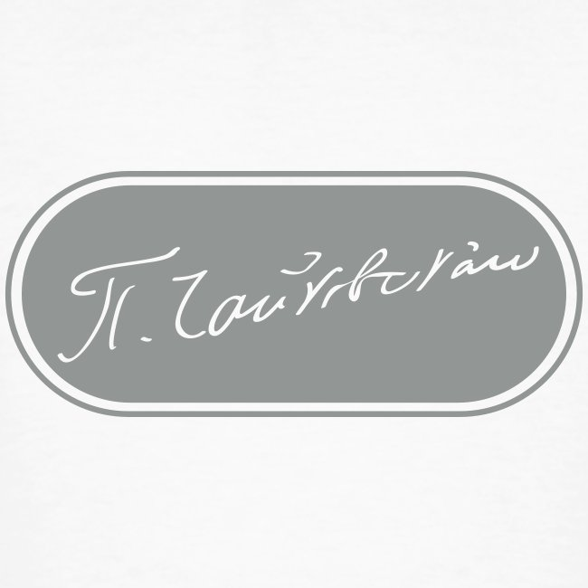 Tchaikovsky Signatur Ellipse