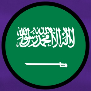 Under The Sign Of Saudi Arabia - Sportsbag