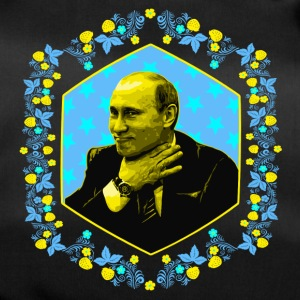 Daddy Loves You All! (Putin Portrait) by Ostap - Sporttasche