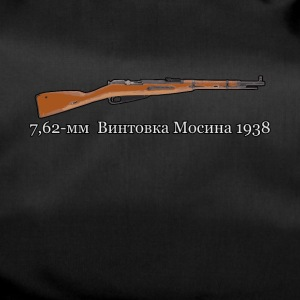 Mosin Nagant rifle fan t-shirt til preppers - Sportstaske