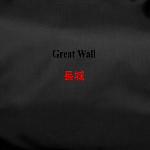 Great_Wall_of_China - Borsa sportiva