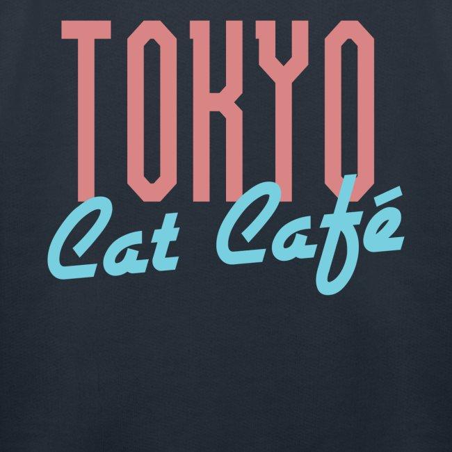 Tokyo Katzen Café Hobby Katze Haustiere