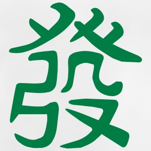 Green Dragon Mahjong - T-shirt Bébé