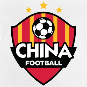 Fotball Emblem Of China - Baby-T-skjorte