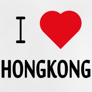 I Love Hong Kong - Baby T-Shirt