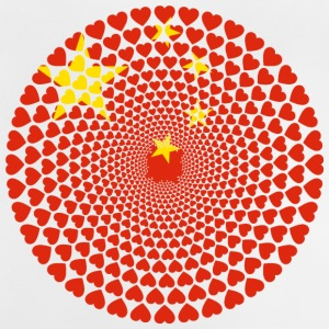 Kina / 中華人民共和國 / 中华人民共和国 Love Heart Mandala - Baby-T-shirt