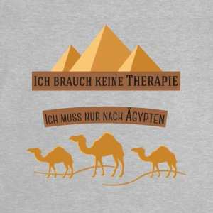egypte therapie - Baby T-shirt