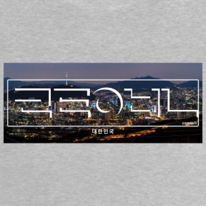 Seoul Korea Design - Baby-T-shirt