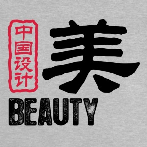 Chinese Words: Beauty - Baby T-Shirt