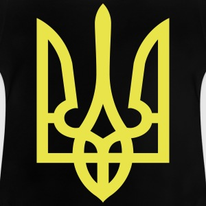 Ukraine coat of arms Trident - Baby T-Shirt