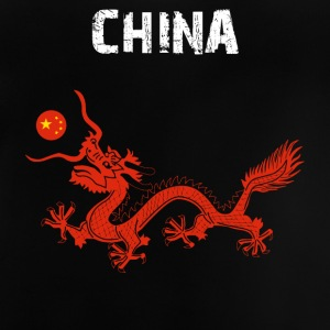Nation-Design China Dragon - Baby T-Shirt