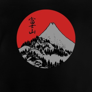 Red Dawn Fuji - Baby-T-skjorte